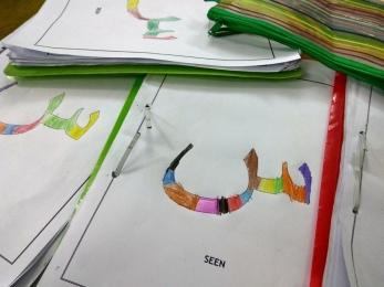 Arabic-Quran-Studies1